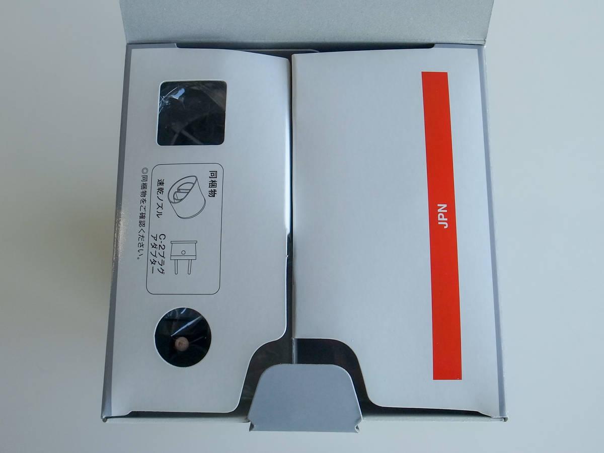 ♪♪【未使用品】Panasonic パナソニック ヘアードライヤー ナノケア 白 EH-NA56-W 国内・海外両対応 送料込 ♪♪_画像6