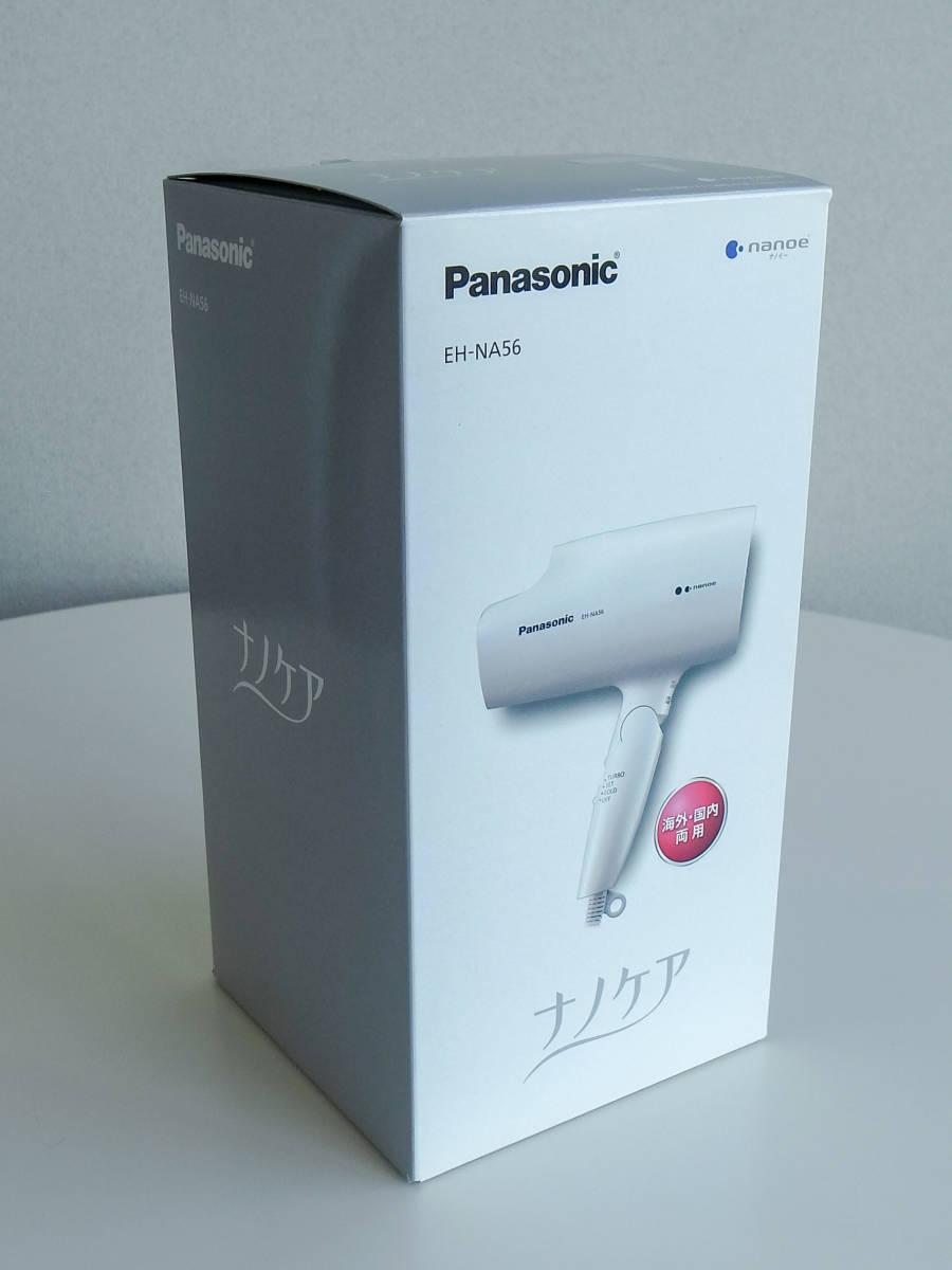 ♪♪【未使用品】Panasonic パナソニック ヘアードライヤー ナノケア 白 EH-NA56-W 国内・海外両対応 送料込 ♪♪