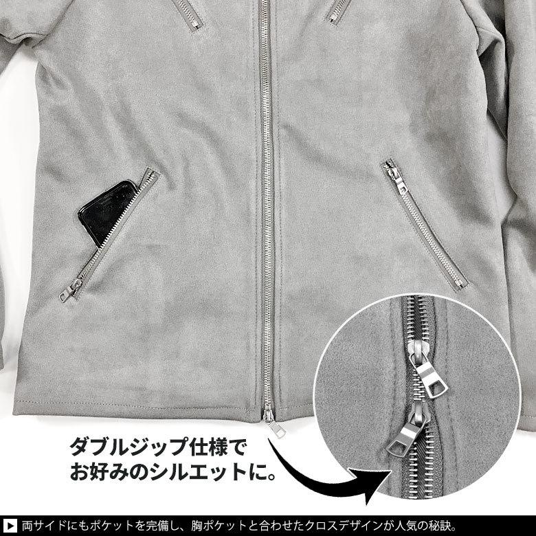 Bernings-Shoフェイクスウェードシングルライダースジャケット JKT 1037-43新品グレーL_画像6