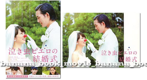 新 木 優子 結婚