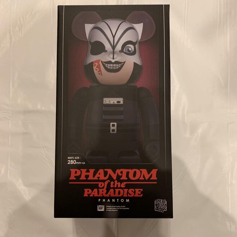 新品送料込/MEDICOM TOY(メディコムトイ)/BE@RBRICK(ベアブリック)/PHANTOM 400%/ファントム・オブ・パラダイス(Phantom of the Paradise)_画像2