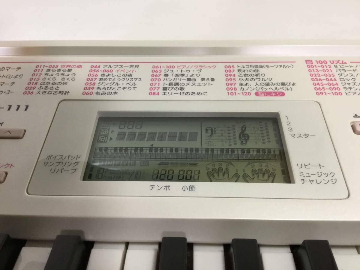 ○カシオ CASIO LK-111 光ナビゲーション キーボード 61鍵 120曲内臓 液晶表示画面_画像9