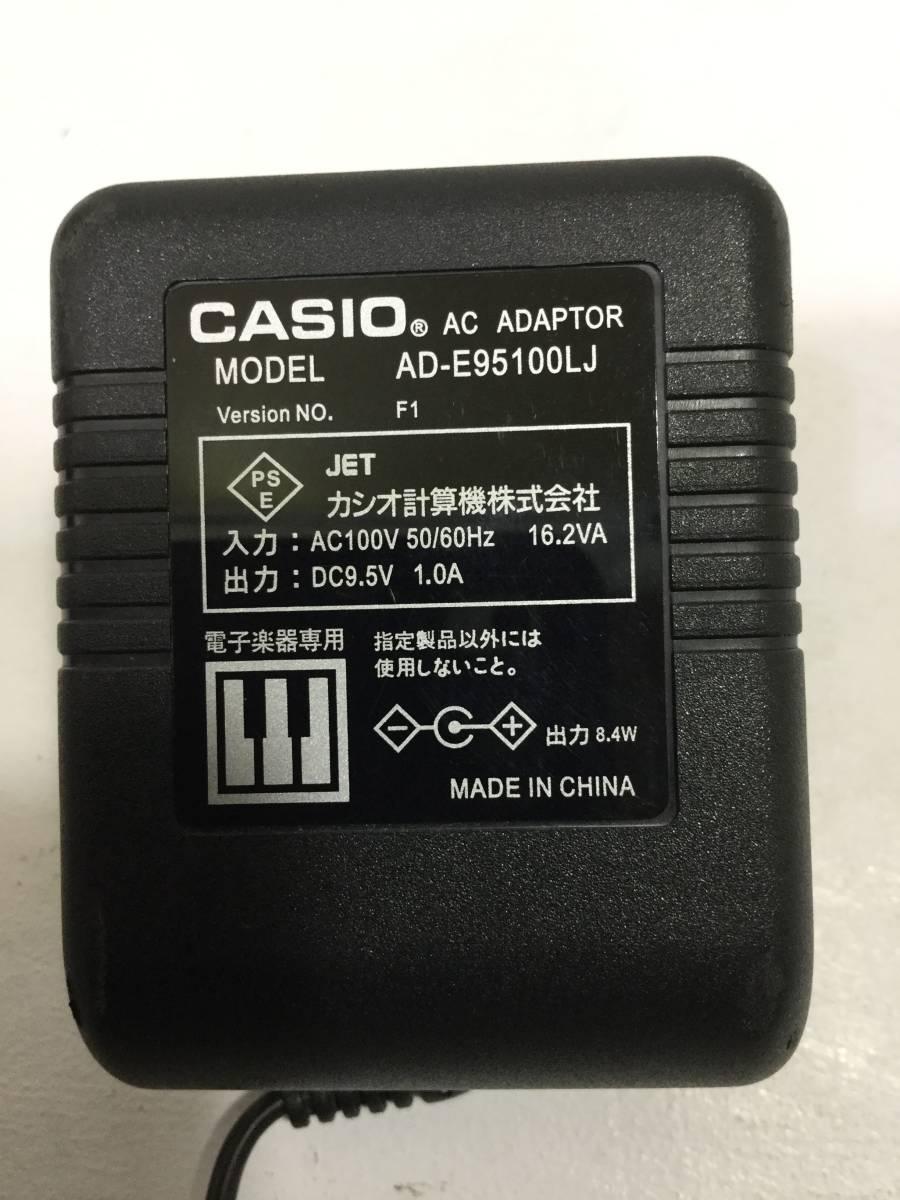 ○カシオ CASIO LK-111 光ナビゲーション キーボード 61鍵 120曲内臓 液晶表示画面_画像8