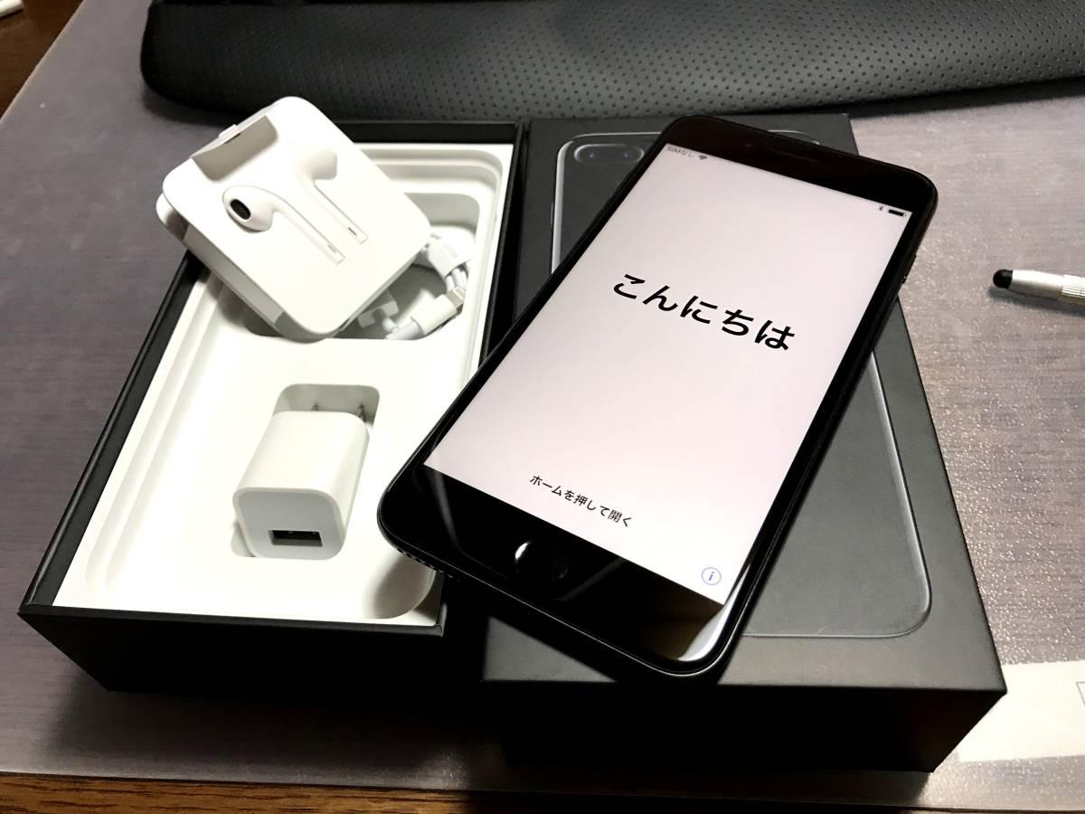 【送料無料・美品】Softbank iPhone7Plusプラス128GB ジェットブラック 黒 _画像4