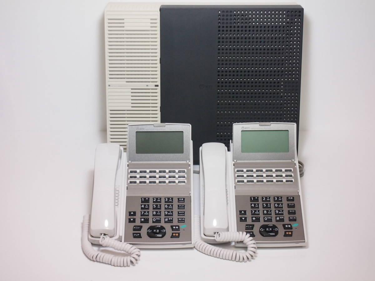 綺麗 NTT ビジネスフォン NXⅡ 電話機2台 ★ 設定済 オーダーメイド配線 ★ NX2 ひかり電話オフィス に対応 ★ αN1 N1 の1世代前の機種_画像3
