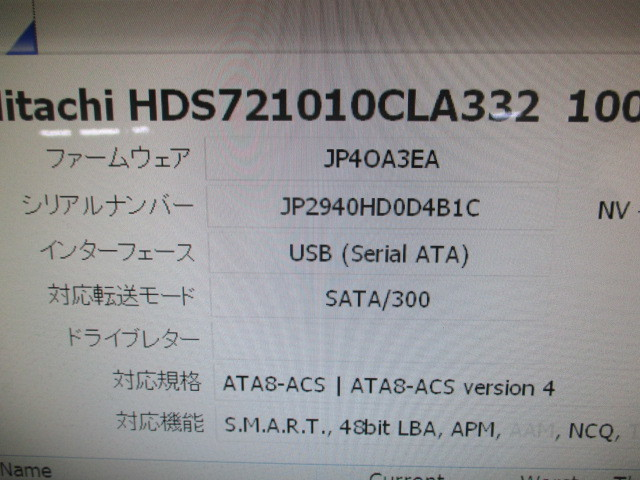 ♪HITACHI★HDD★1TB★HDS721010CLA332★中古品_画像4