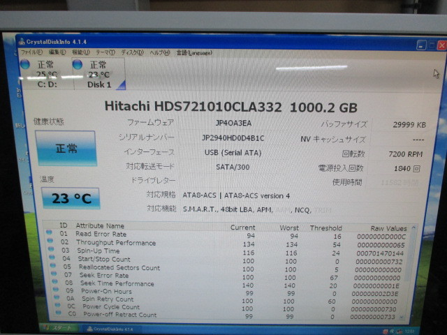 ♪HITACHI★HDD★1TB★HDS721010CLA332★中古品_画像2