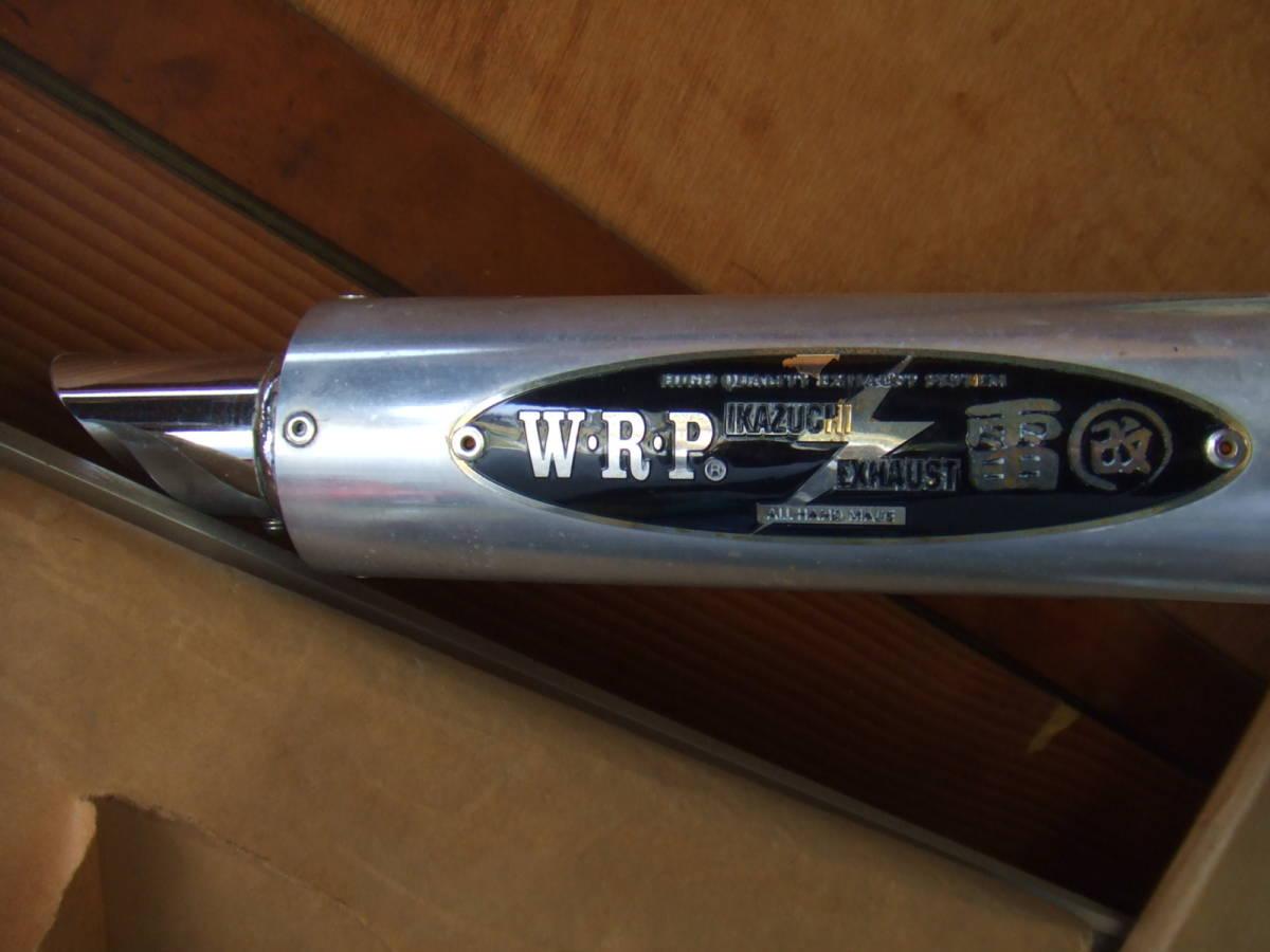 CBX400F WRP イカヅチ管 レア マフラー 激安売り切り_画像3