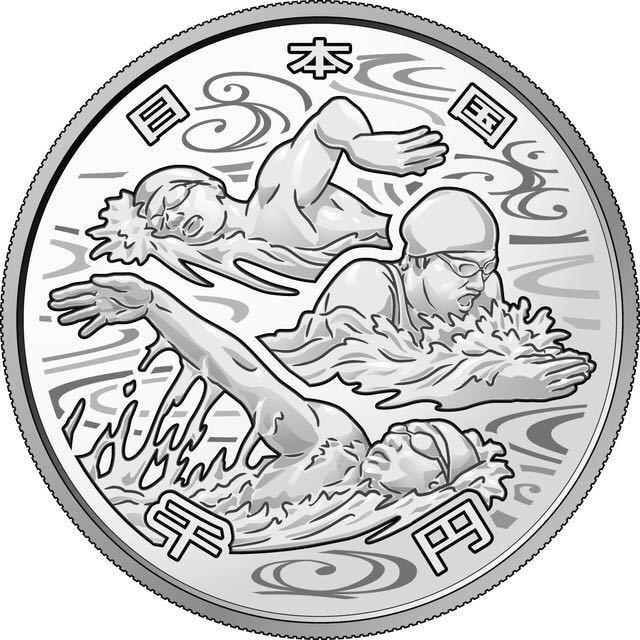 即時決定●2銀幣套裝●2020東京奧運會殘奧會紀念館千日元銀幣證明貨幣1000日元游泳柔道千日元 編號:n304414402