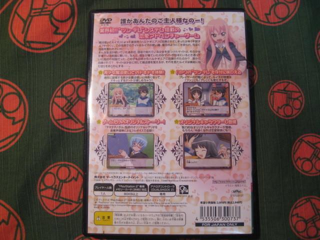 【美品】PS2 ゼロの使い魔 小悪魔と春風の協奏曲 _画像3