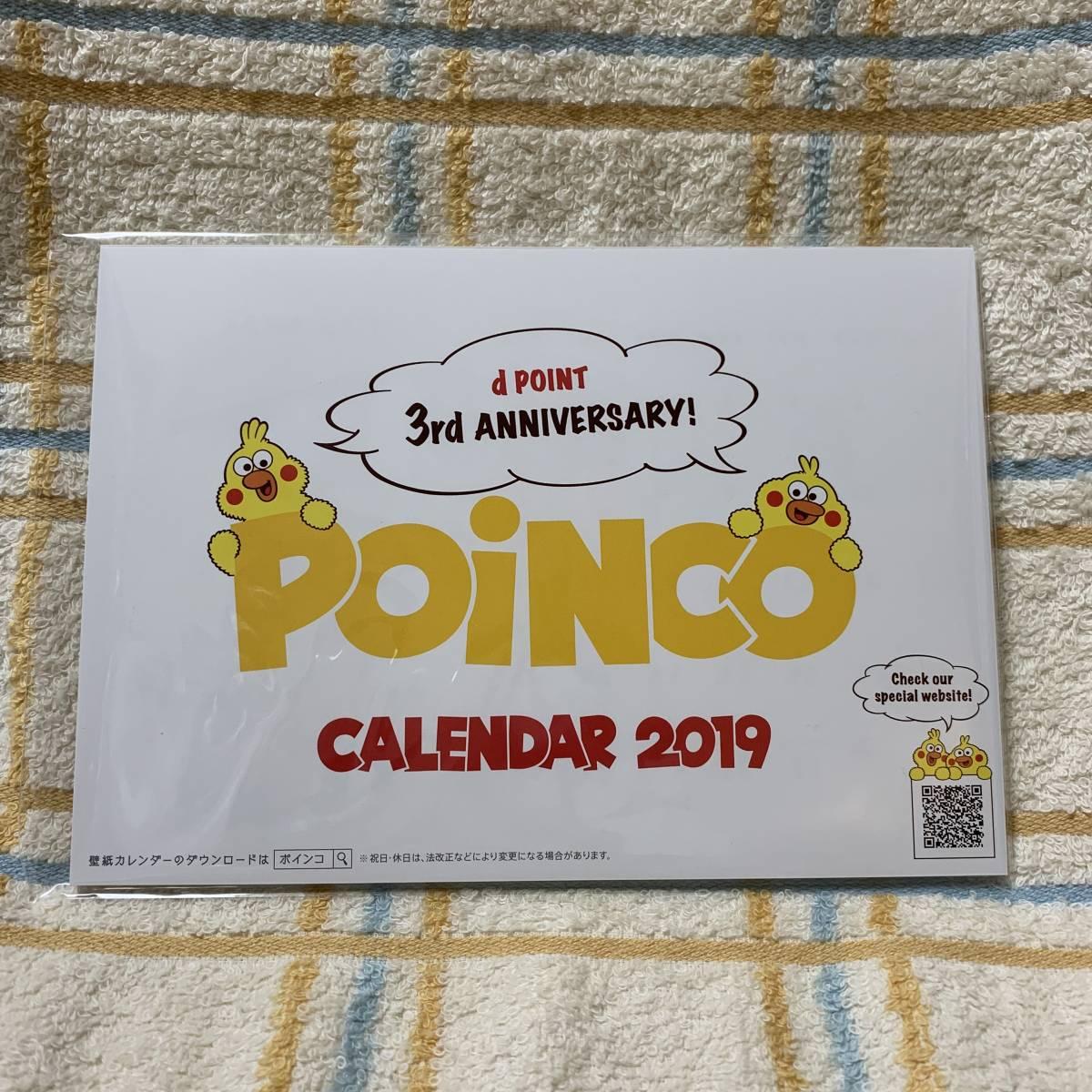 ヤフオク H Docomo ポインコ 卓上カレンダー 2019年 非