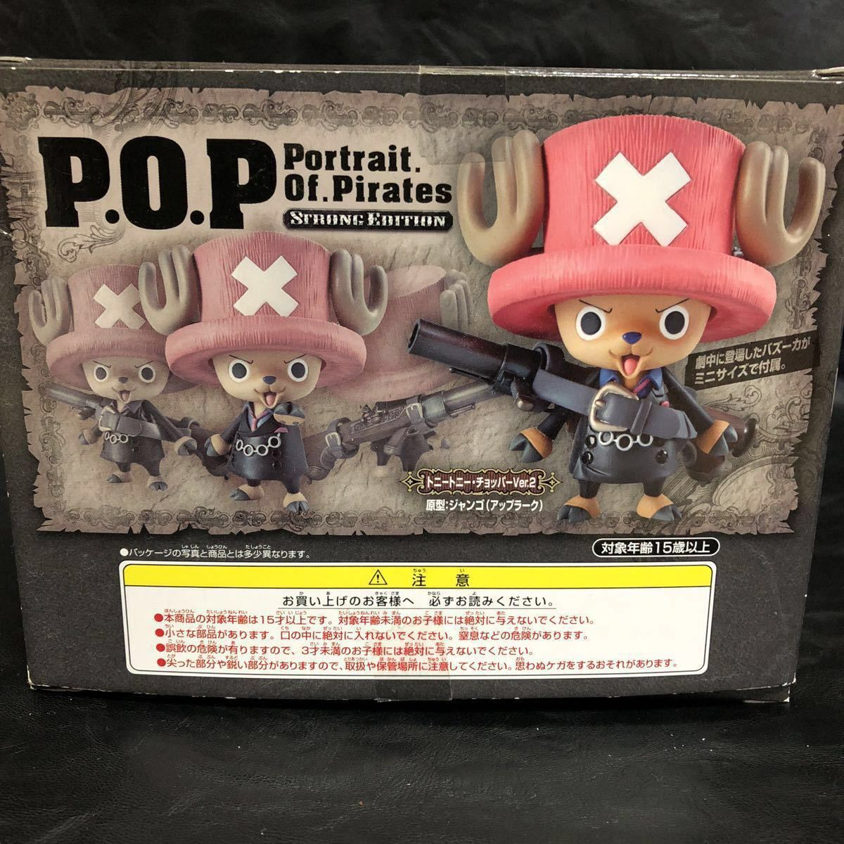 海賊王POP斬波器重繪圖大型屋 編號:e314657191