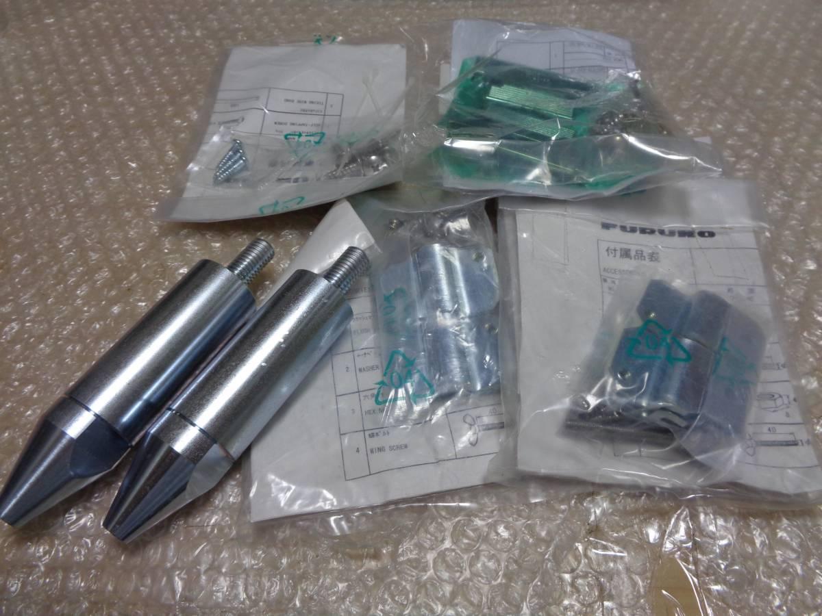 ◆FURUNO◆工事材料いろいろセット◆_画像2