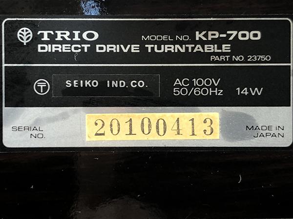 動作品 TRIO トリオ ターンテーブル KP-700 レコード プレーヤー ダイレクトドライブ LP オートリフトアップ オーディオ 音楽 音響 札幌 ξ_画像7