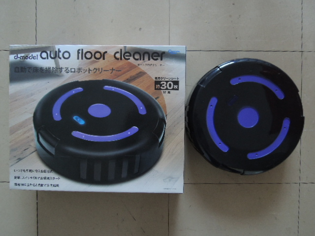 cheap! automatically floor . cleaning make robot cleaner. operation goods.