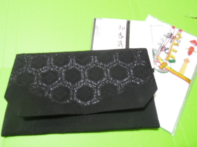 black color ground * silver color. turtle .. middle . flower .. pattern .5*3. . house . entering * un- festival .* gold . inserting fukusa * silk ground * handmade *