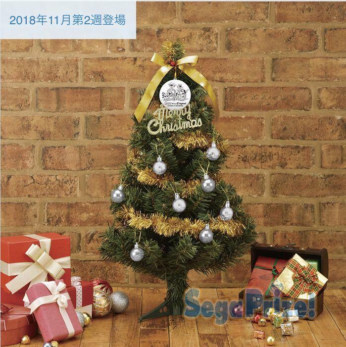 ミッキーマウス 90th Anniversary プレミアムビッグクリスマスツリー 全長約60cm 送料無料