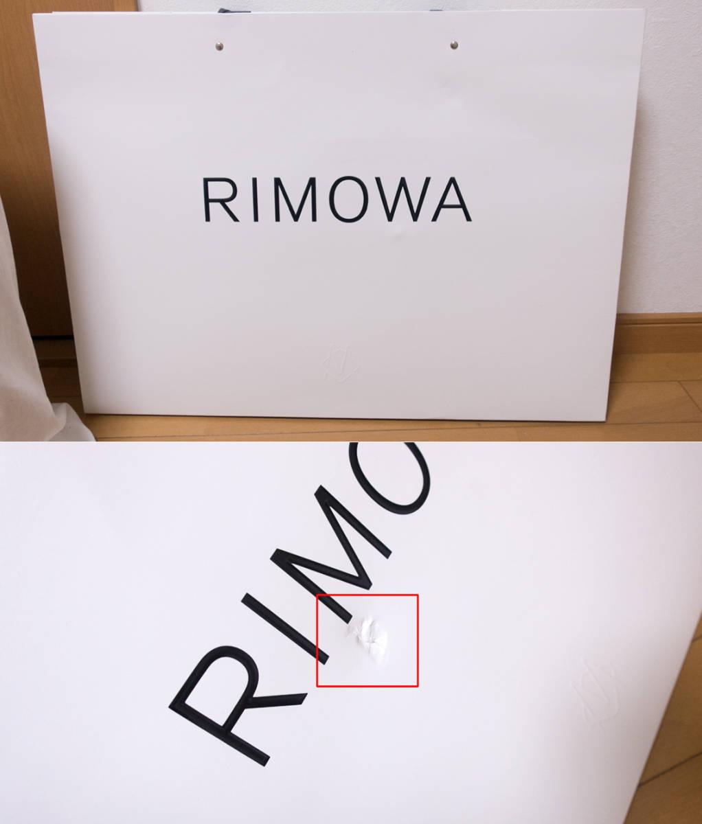 即完売 RIMOWA リモワ OFF-WHITE 18AW オフホワイト 36L シースルー スケルトン コラボ商品 スーツケース 超軽量 クリア×ホワイト 劇レア_画像8