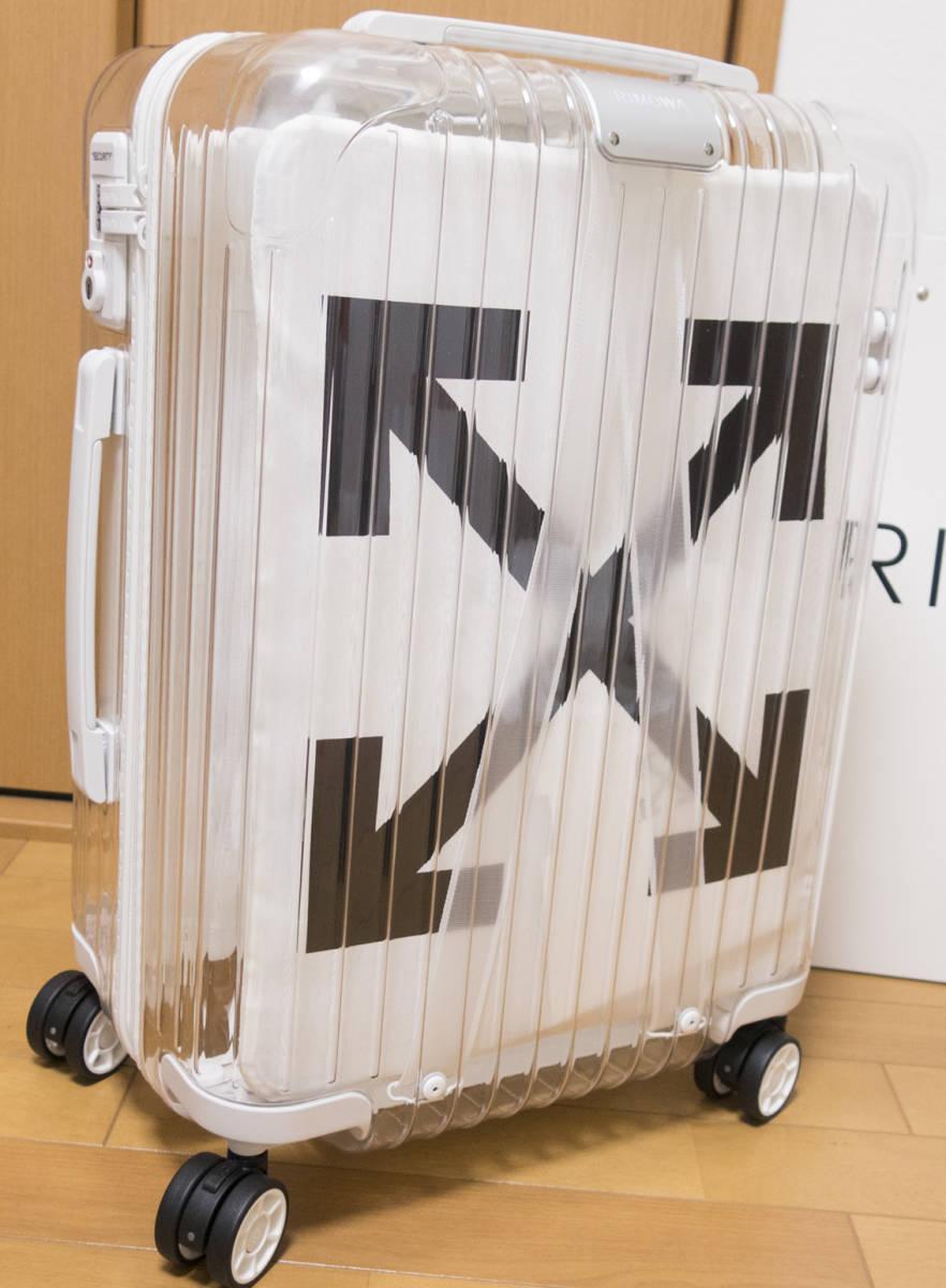 即完売 RIMOWA リモワ OFF-WHITE 18AW オフホワイト 36L シースルー スケルトン コラボ商品 スーツケース 超軽量 クリア×ホワイト 劇レア