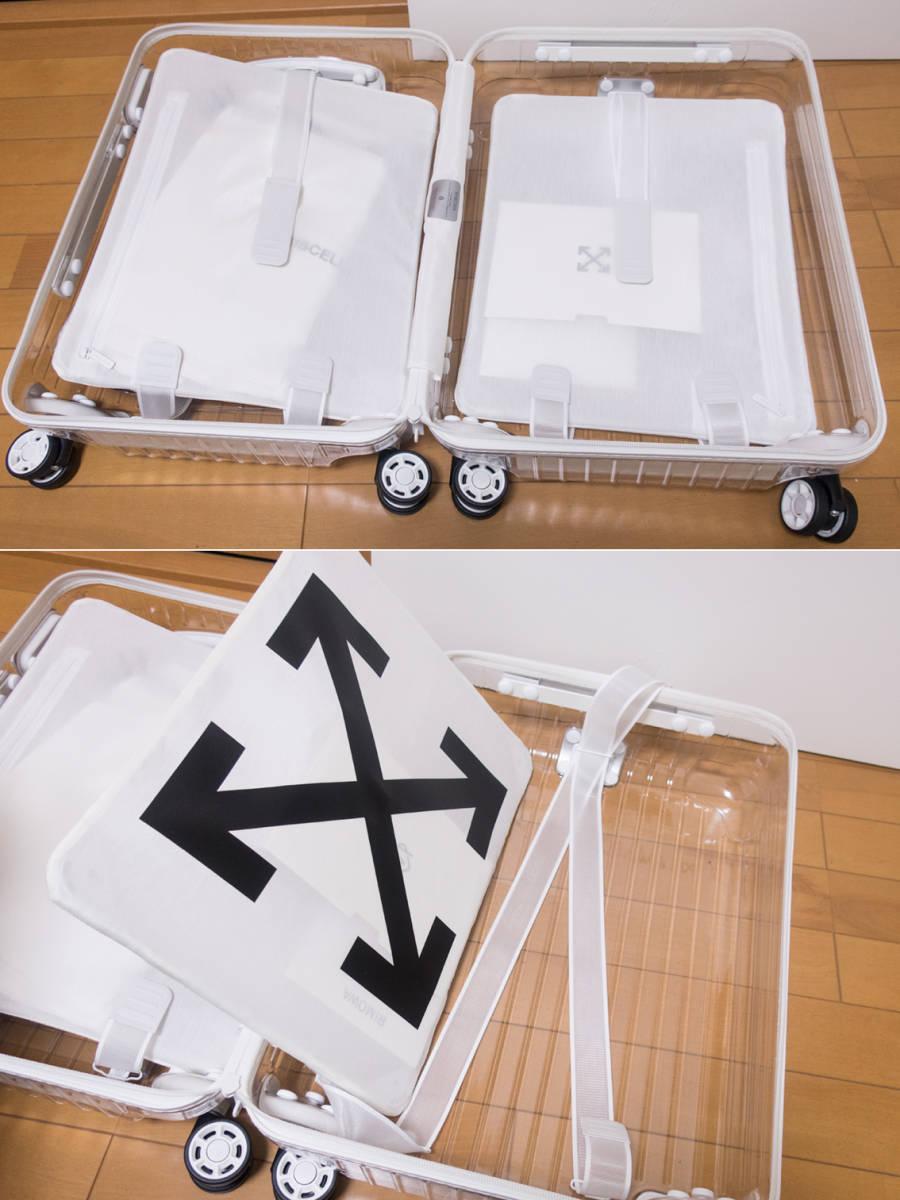 即完売 RIMOWA リモワ OFF-WHITE 18AW オフホワイト 36L シースルー スケルトン コラボ商品 スーツケース 超軽量 クリア×ホワイト 劇レア_画像3