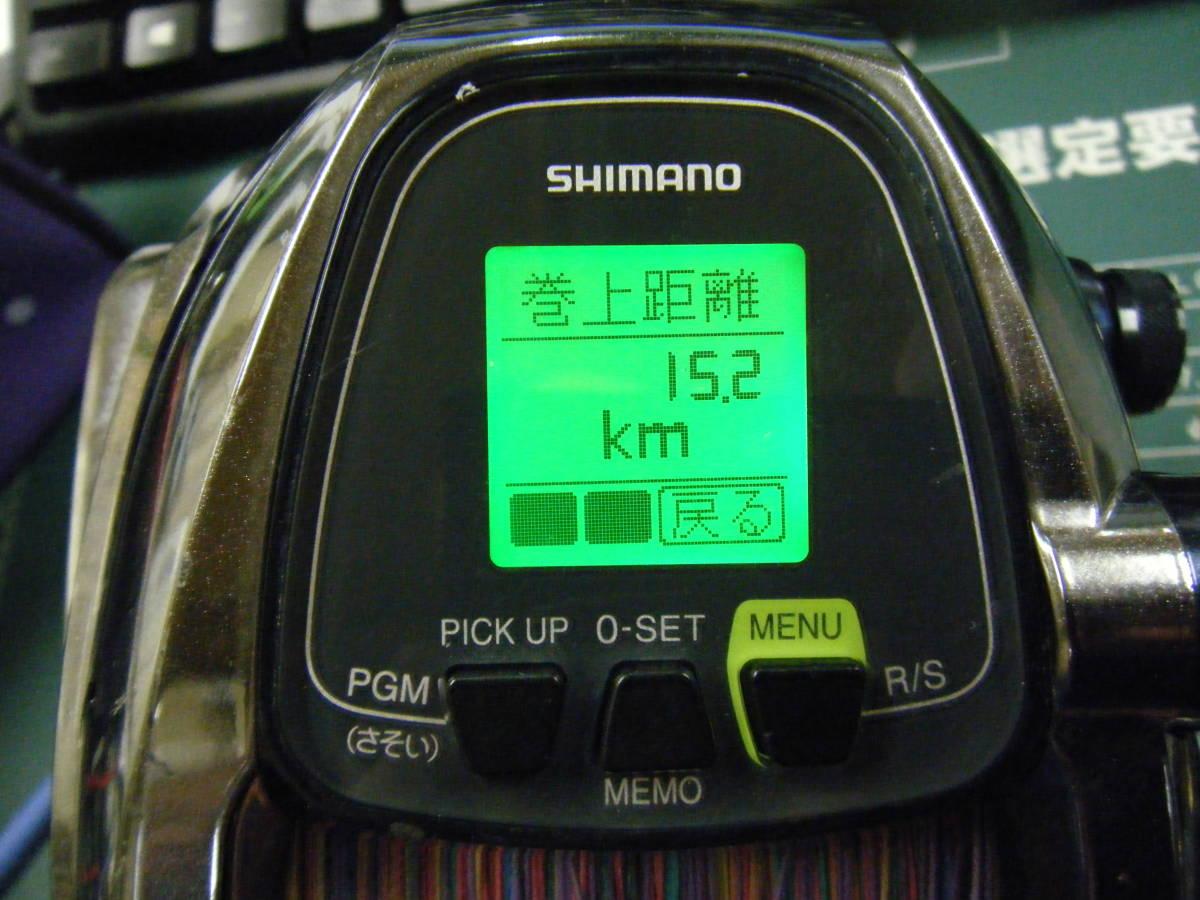 シマノビーストマスター6000_画像3