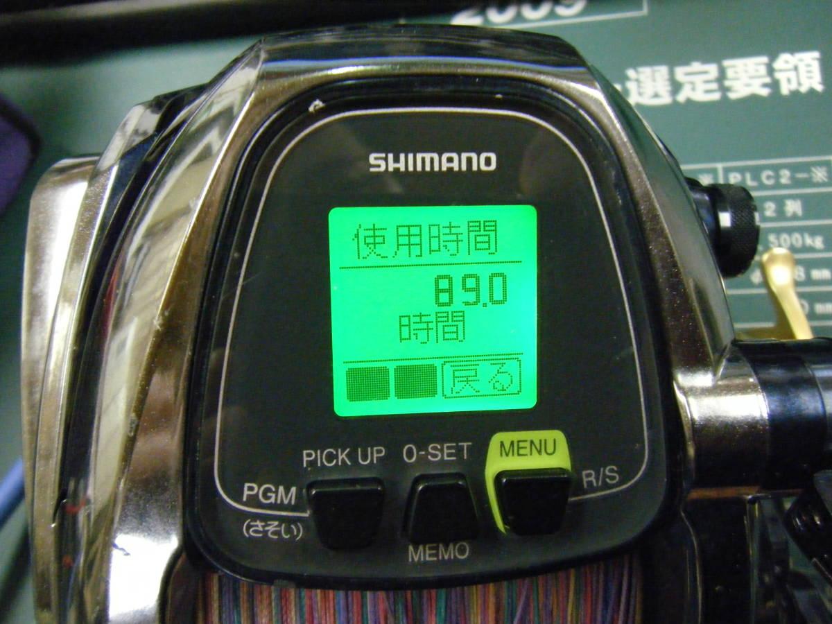シマノビーストマスター6000_画像4