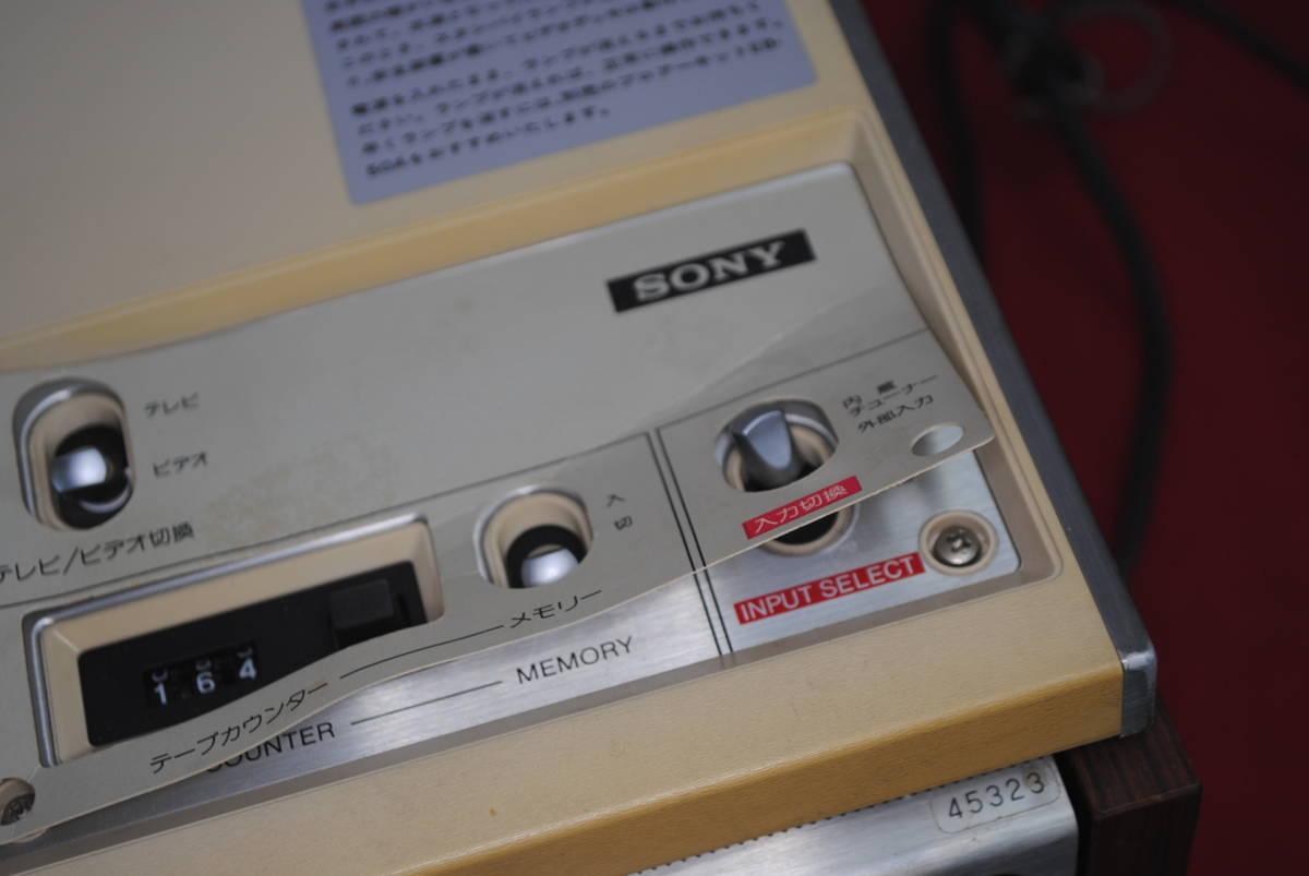 R998 ★【ジャンク品】ソニー/SL-7300/ビデオカセットレコーダー/部品取りに/ベータマックス/RFU-201/EAC-22/付属品付き!★_画像3