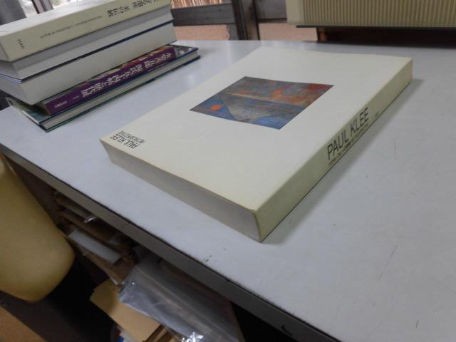 ●K263●パウルクレーの芸術●愛知県美術館●中日新聞社●1993●図録●即決_画像3