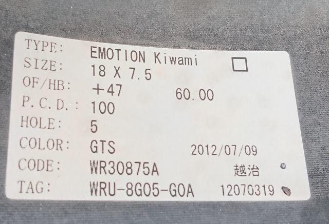 工作情緒Kiwami工作情感Kiwami Poles 86和BRZ 編號:b349831070