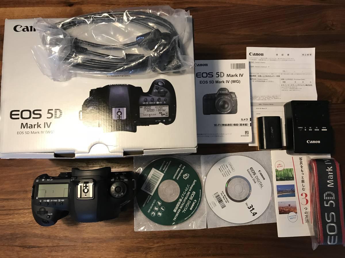 動作未確認ジャンク扱い★Canon キヤノン デジタル一眼 EOS 5D Mark 4 Ⅳ ボディ拍卖