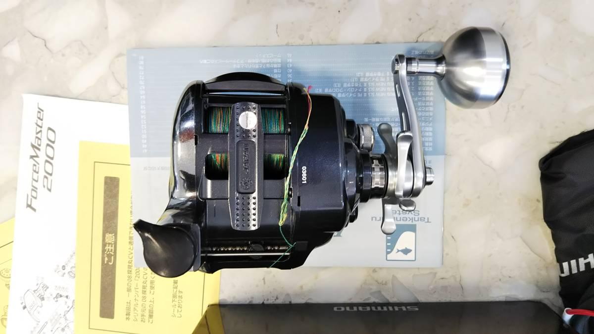 使用回数1回のみ!16 フォースマスター 2000 超美品・ライン付き ウルトラ2 4号370m_画像5