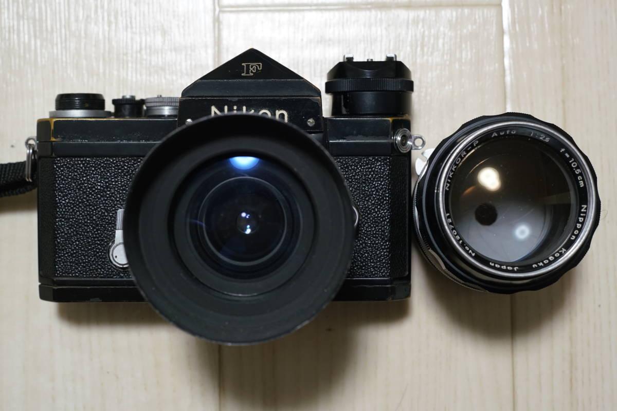 Nikon F (黒) + Nikkor-P 105mm F2.5 (チックマーク付き) 28mmおまけ