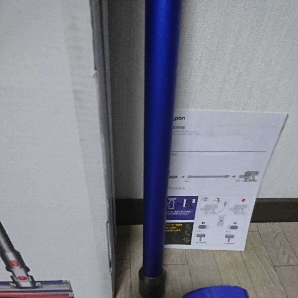 ダイソンハンディクリーナーV8fluffy+ 千葉県 検索用 DC62 V6 V7 V8 V10 スティッククリーナー 掃除機 _画像5