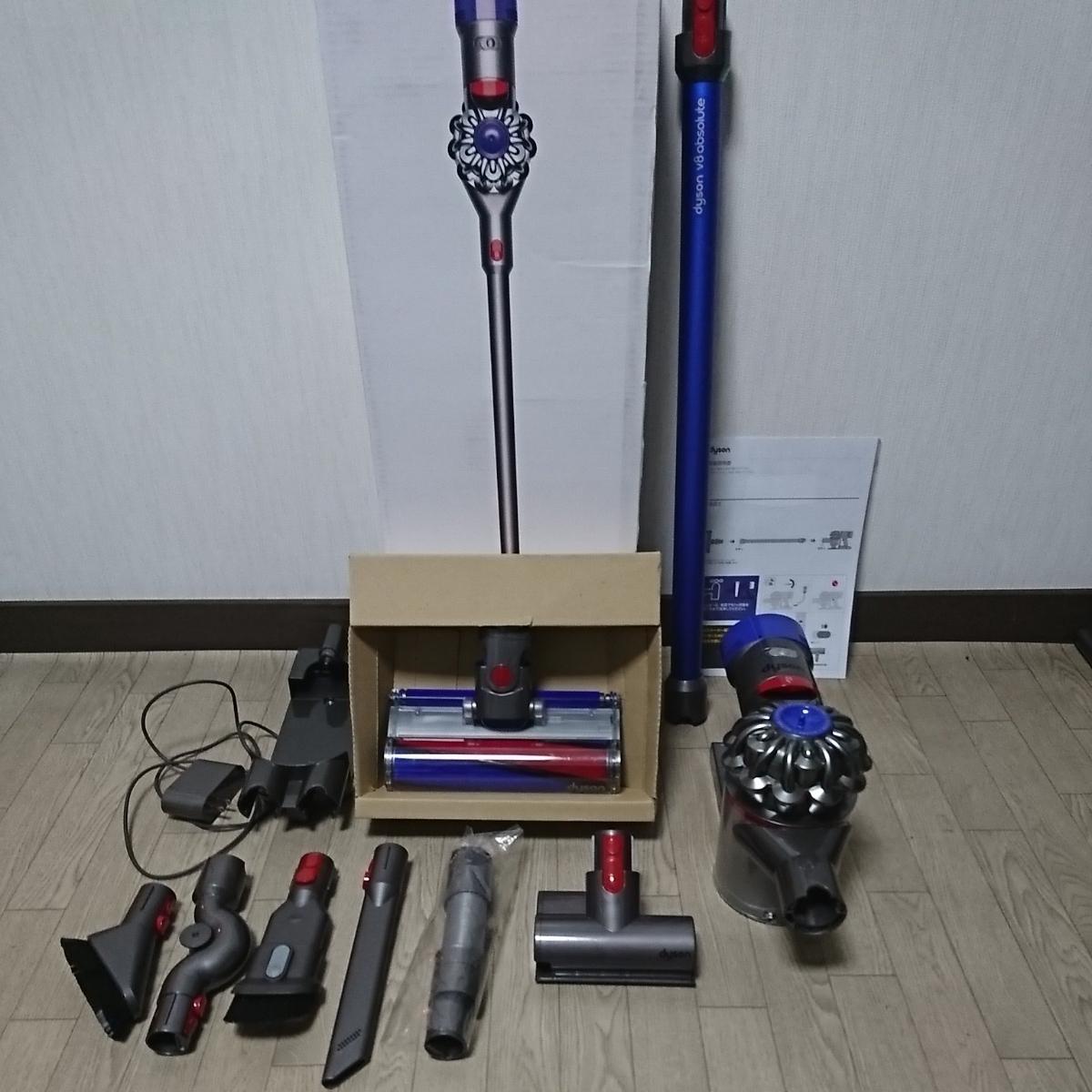 ダイソンハンディクリーナーV8fluffy+ 千葉県 検索用 DC62 V6 V7 V8 V10 スティッククリーナー 掃除機