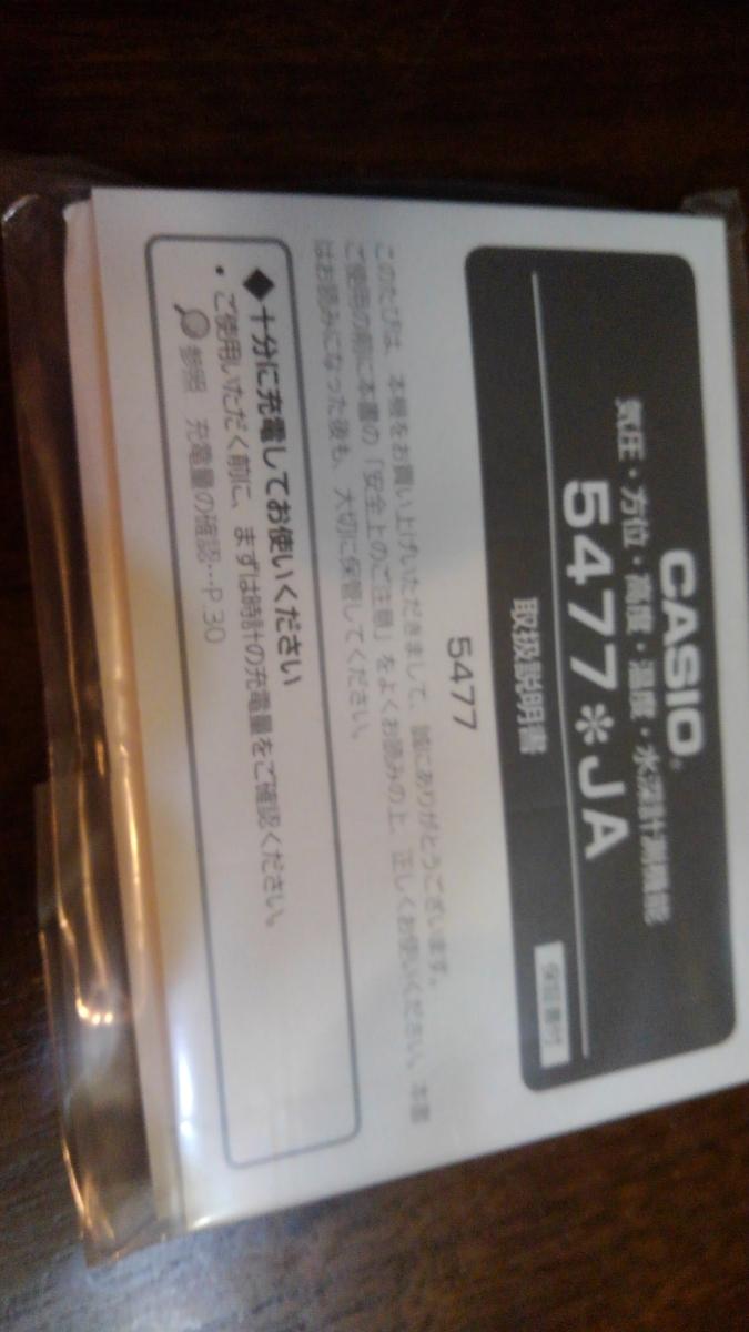カシオ CASIO 腕時計 G-SHOCK ジーショック GULFMASTER 電波ソーラー GWN-Q1000A-1AJF メンズ _画像5
