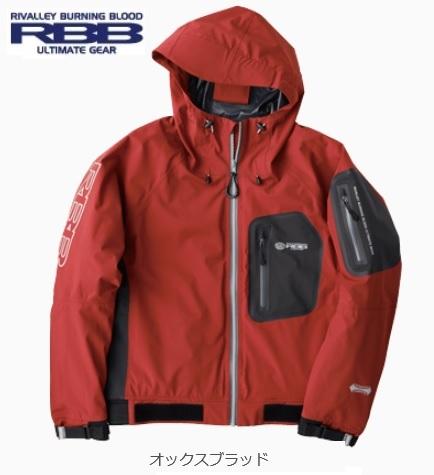 最後1着 リバレイ RBB タイドストレッチレインジャケット 8746 M 新品 防水透湿 ウェイディングJK ジャケット _画像1