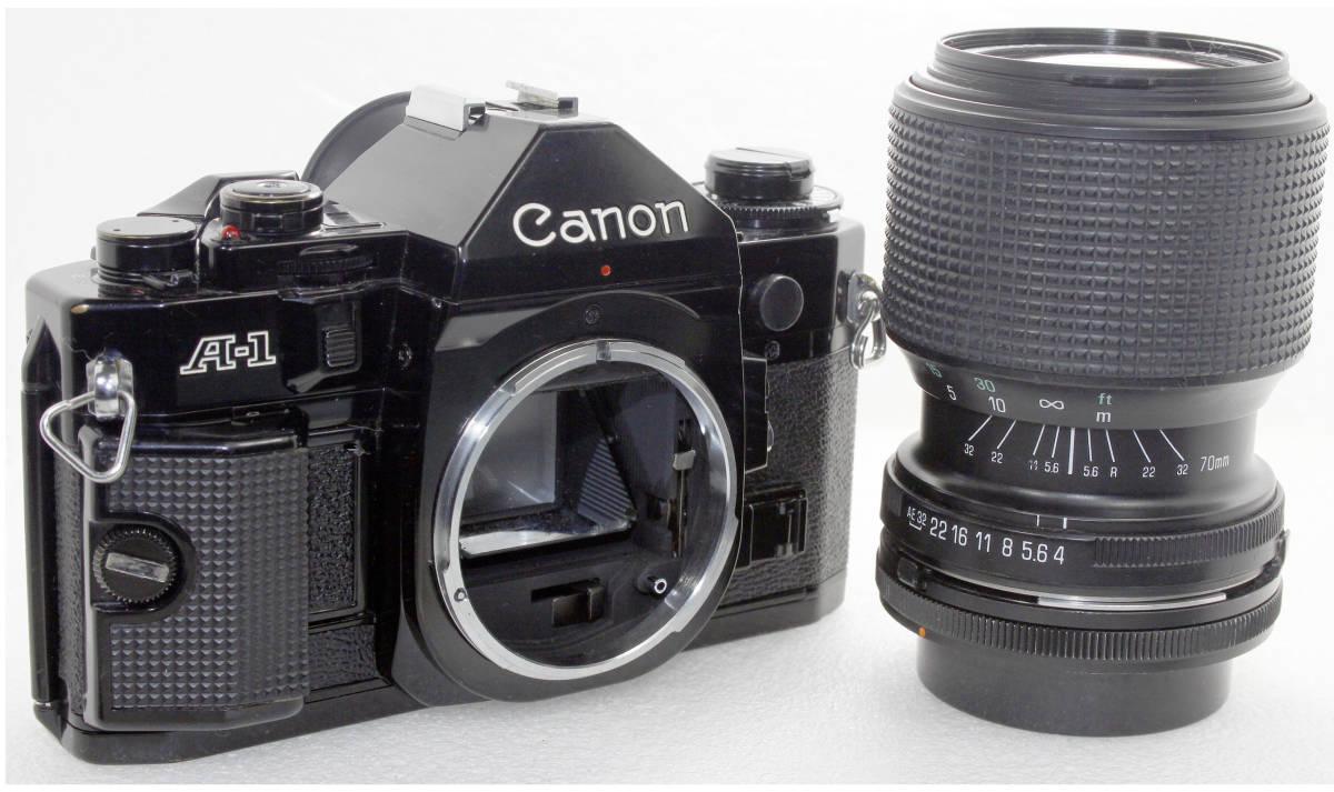キャノンCanon A-1/TAMRON 70-210mm4-5.6 付 _画像8