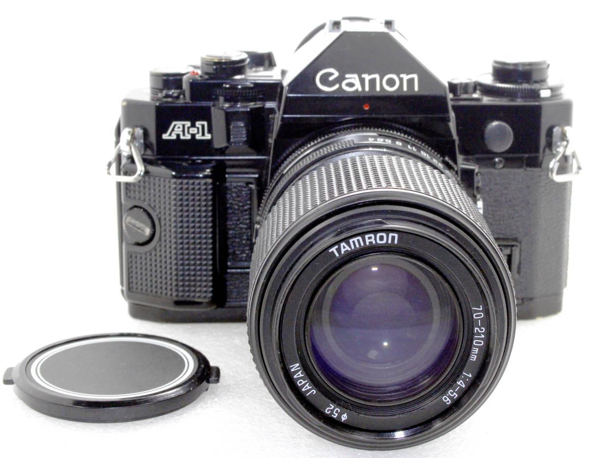 キャノンCanon A-1/TAMRON 70-210mm4-5.6 付
