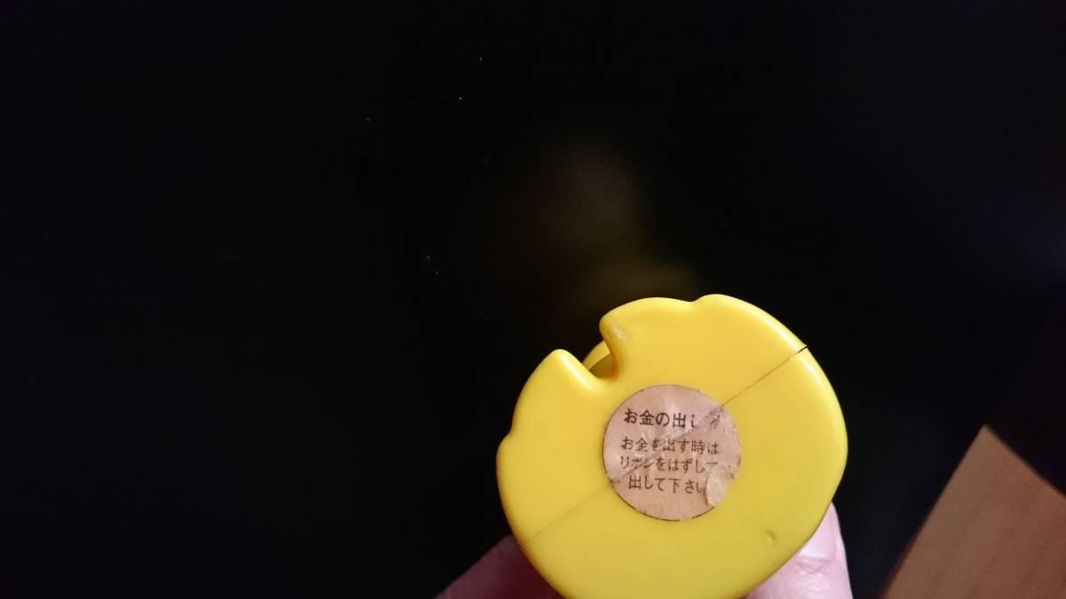 ヴィンテージ・アンティーク 幸福の黄色い蛙 貯金箱 昭和レトロ 雑貨_画像3