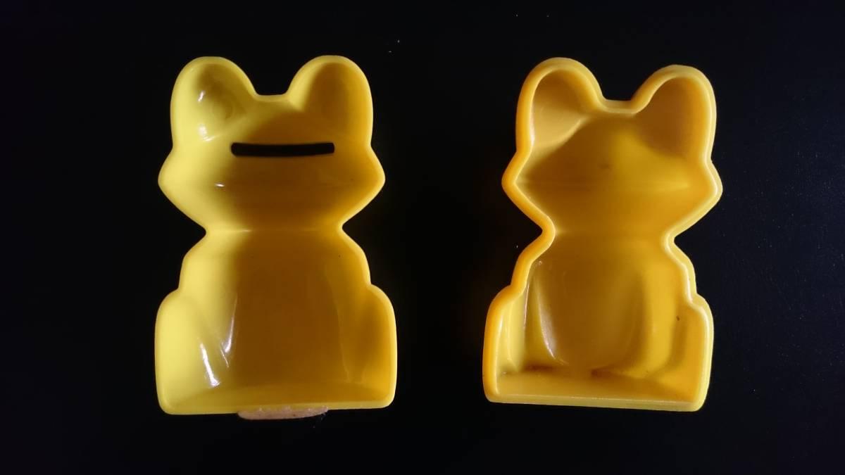 ヴィンテージ・アンティーク 幸福の黄色い蛙 貯金箱 昭和レトロ 雑貨_画像4