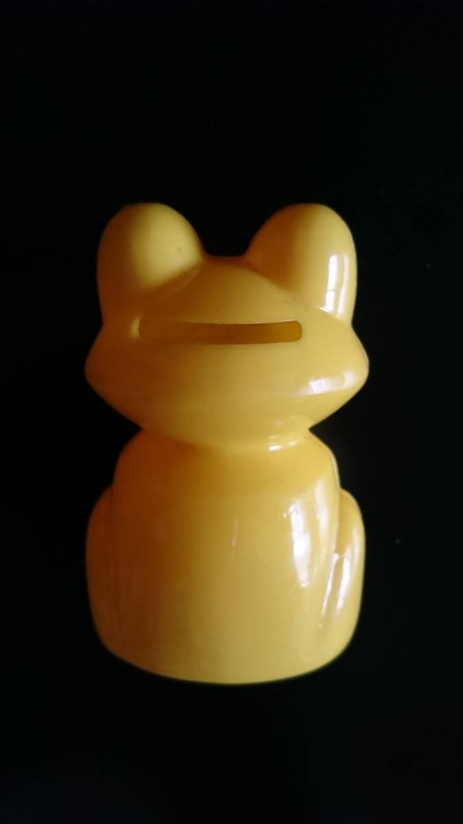 ヴィンテージ・アンティーク 幸福の黄色い蛙 貯金箱 昭和レトロ 雑貨_画像2