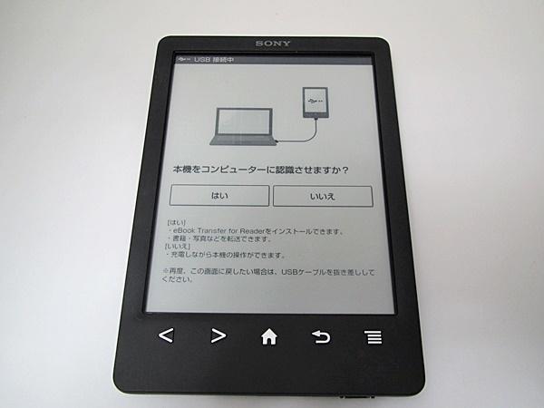 SONY ソニー Reader 電子書籍リーダー PRS-T3S ブラック Y永_画像3