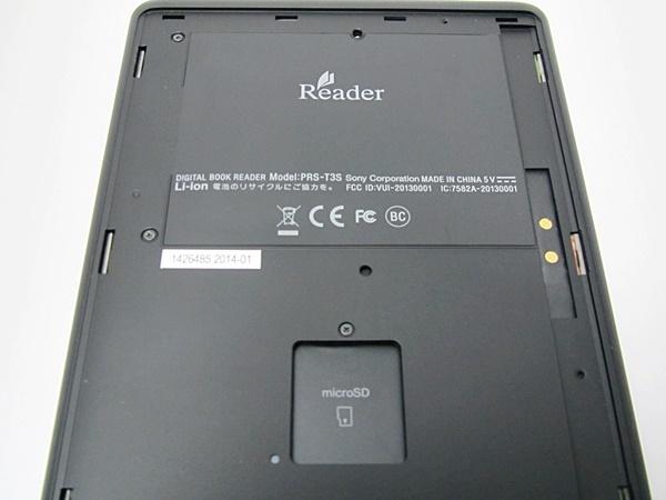 SONY ソニー Reader 電子書籍リーダー PRS-T3S ブラック Y永_画像7