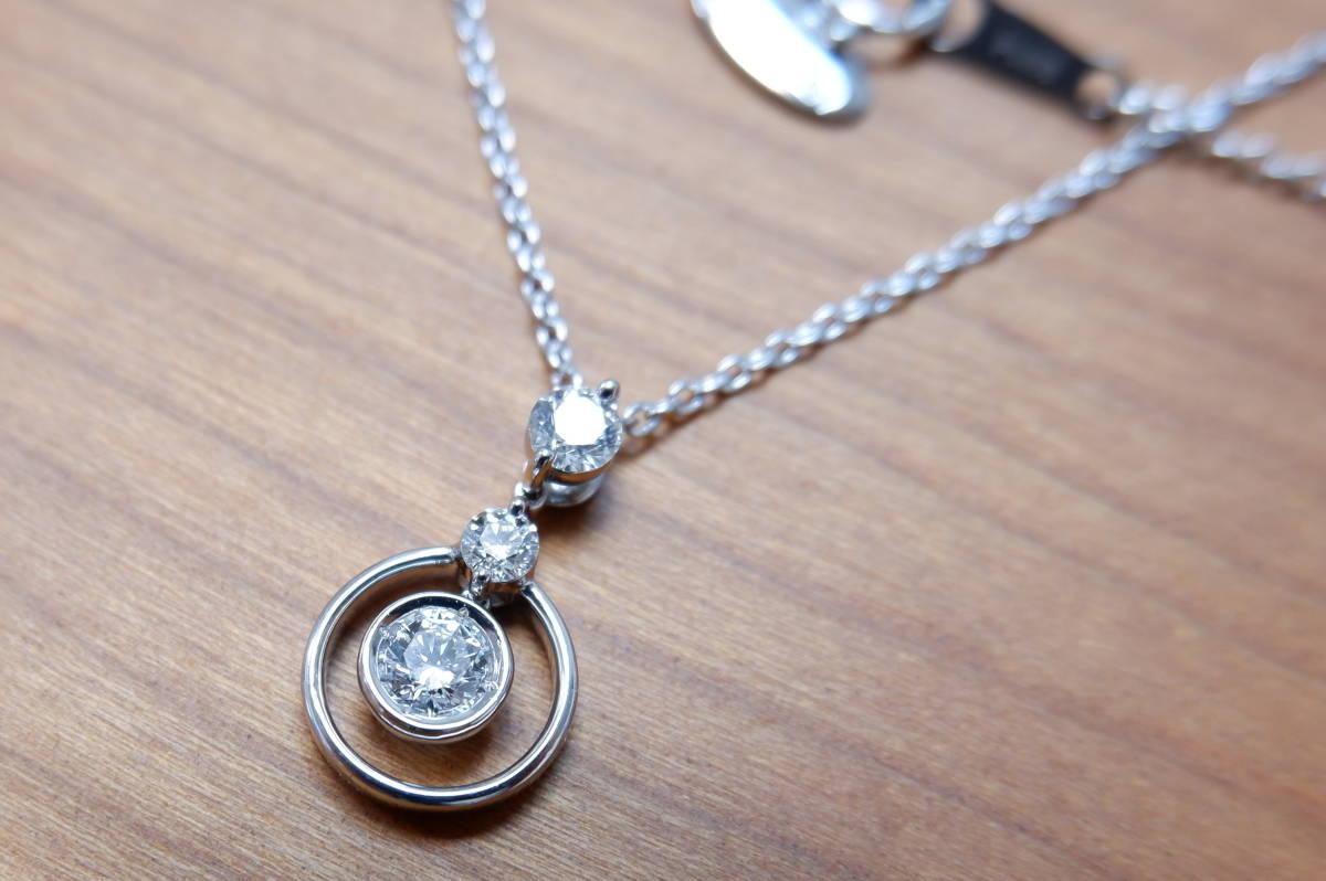 安心堂 フォーエバーマーク コラボ ダイヤモンド 計0.52ct ロンド ネックレス デビアス トリロジー_画像6