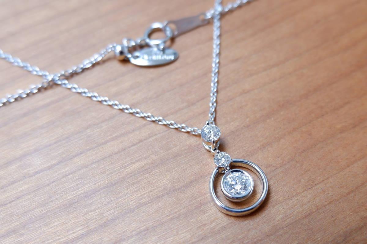 安心堂 フォーエバーマーク コラボ ダイヤモンド 計0.52ct ロンド ネックレス デビアス トリロジー