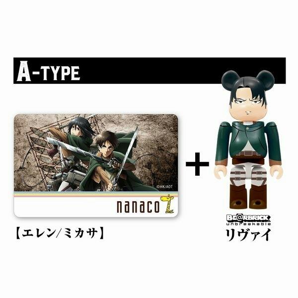 進撃の巨人 nanacoカード(エレン&ミカサ)+ベアブリック(リヴァイ) A-TYPE 新品未開封_画像1