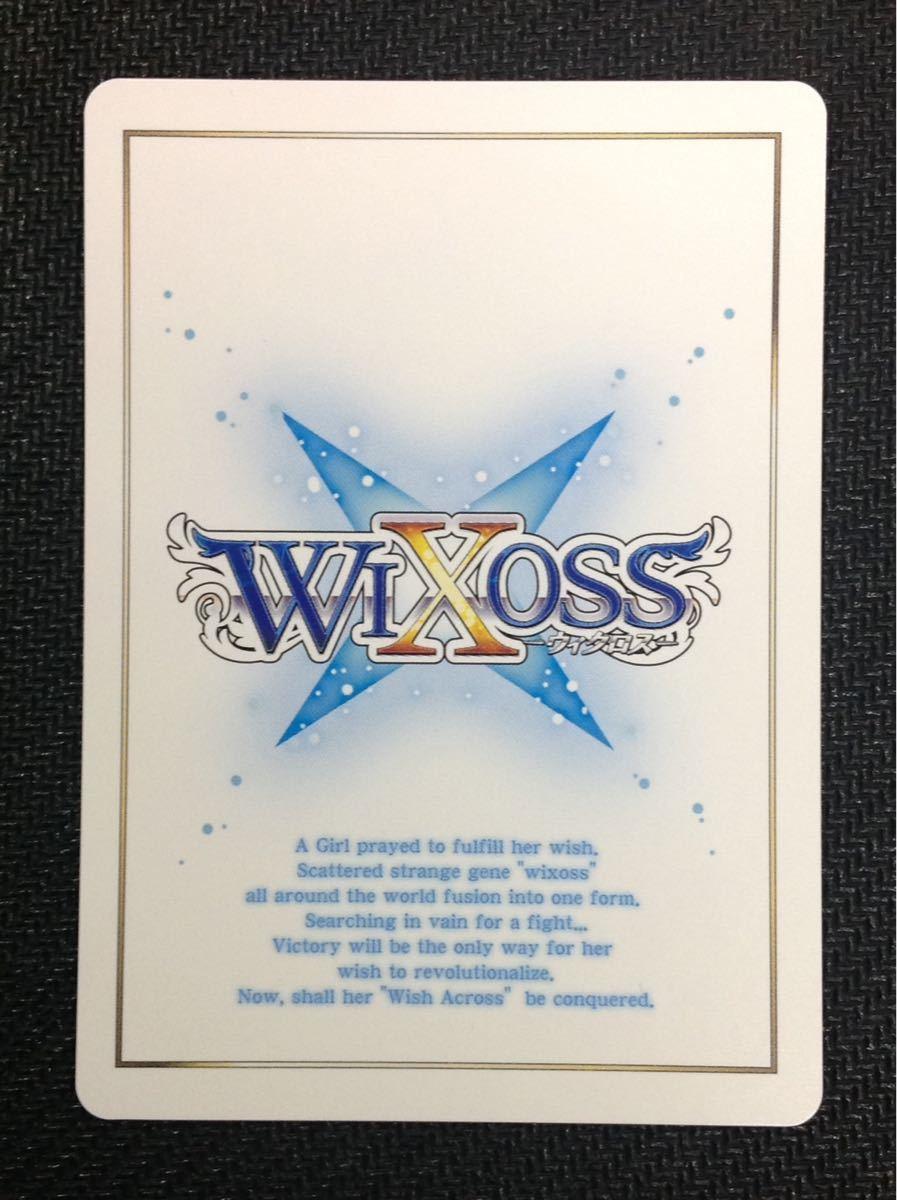 WIXOSS(ウィクロス)★駄姫 グズ子&新月の巫女 タマヨリヒメ&カーニバル †0†★CONGRATULATION!!★_画像7