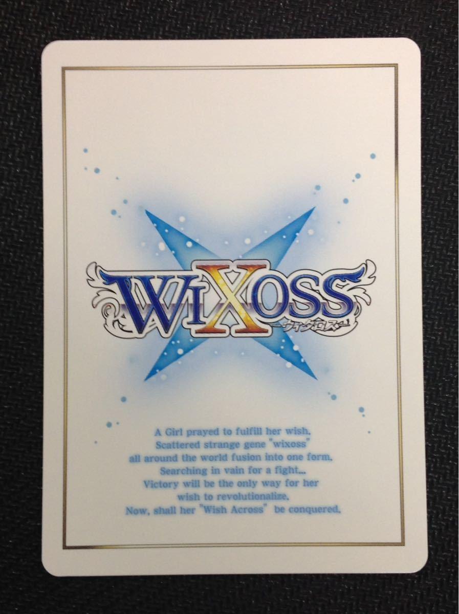 WIXOSS(ウィクロス)★駄姫 グズ子&新月の巫女 タマヨリヒメ&カーニバル †0†★CONGRATULATION!!★_画像3