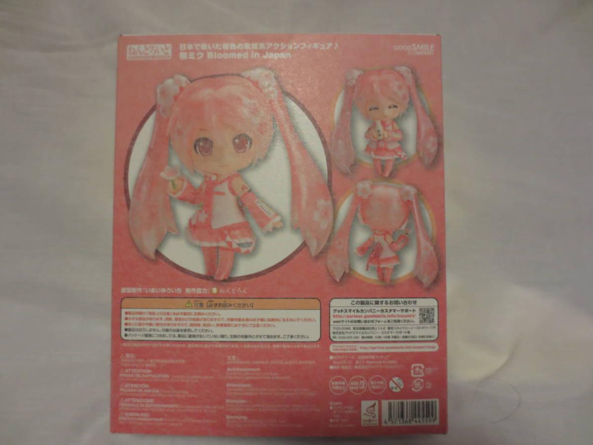Good Smile Company Nendoroid Sakura Miku 編號:k346241962