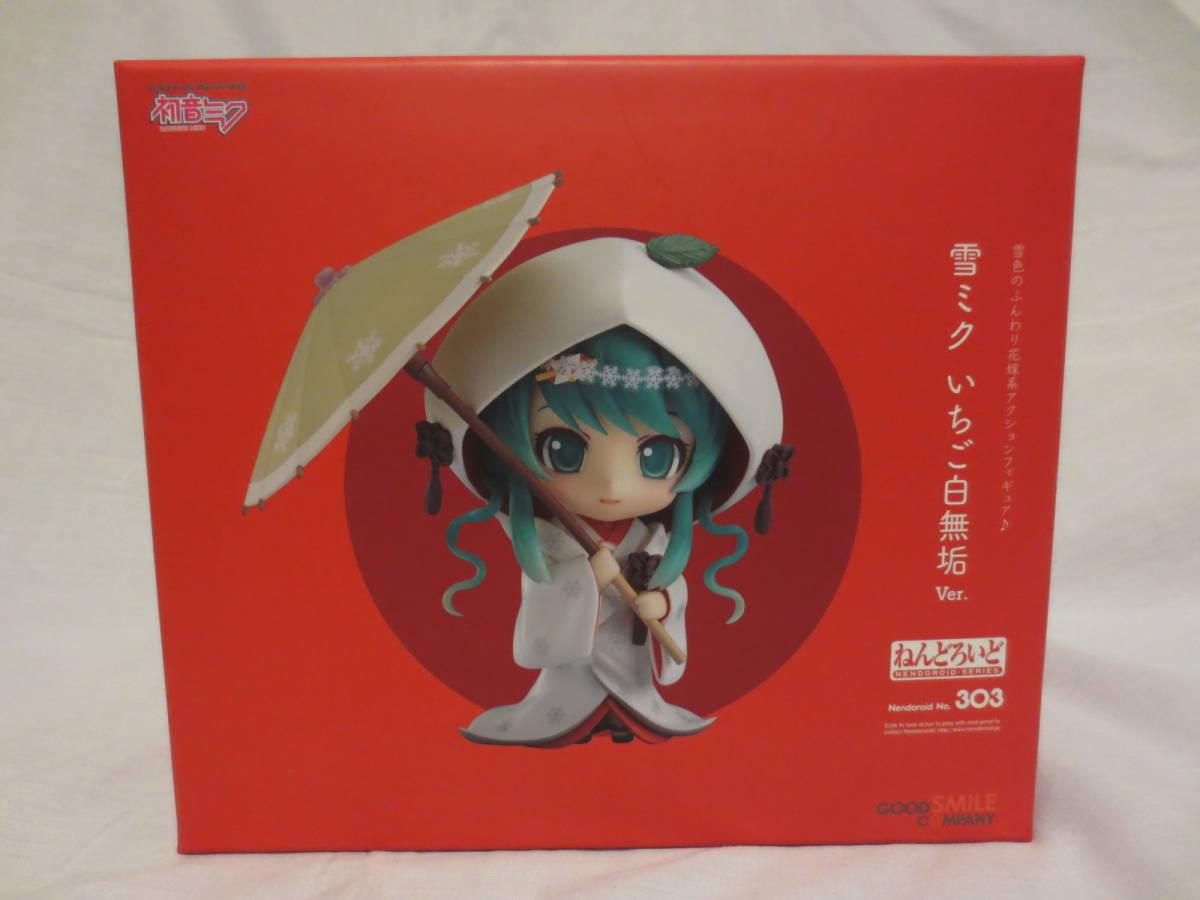 Good Smile Company Nendoroid Snow Miku草莓白純Ver。 編號:d323964071